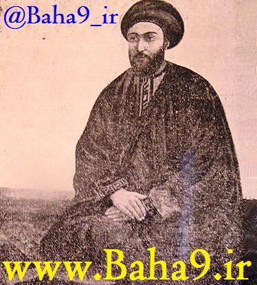 یکصد و هفتادمین سالروز اعدام علی محمد باب