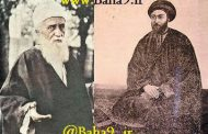 علی محمد باب پیامبر خدا!